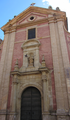 Universidad de Alcalá (RPS 09-03-2013) Colegio-convento de Carcciolos, capilla.png