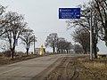 Unnamed Road, Moldova - panoramio (405).jpg