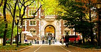 Upper Quad Gate in the fall.jpg