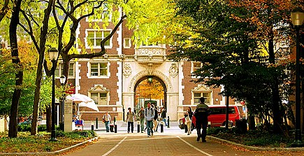 The University of Pennsylvania, an American research university Upper Quad Gate in the fall.jpg