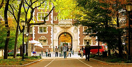 Upper Quad Gate Upper Quad Gate in the fall.jpg