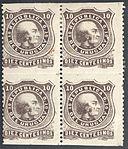 Uruguay 1883 Sc51 B4 HI.jpg