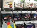 Used Famicom catridges.JPG