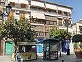 Vélez-Málaga building3.jpg