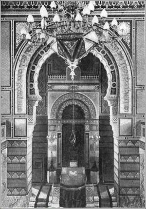 Jews in Bosnia and Herzegovina - Interior of Sarajevo's Old Temple (before 1940)
