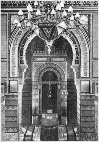 Jews in Bosnia and Herzegovina - Interior of Sarajevo's Old Temple (before 1940)