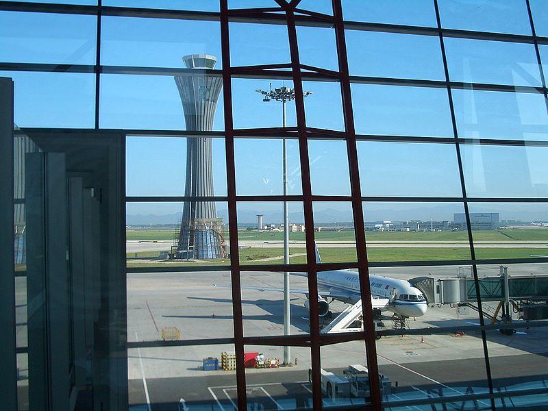 File:VM Beijing Airport control tower 4346.jpg