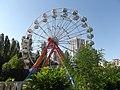 Vadi- Luna Park - panoramio.jpg