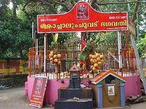 Vaikom Temple - Pratishta of Kochalumchuvadu Bhagavathy