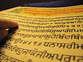 Verses in Guru Granth Sahib of Sikhism.jpg