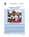 Vice Admiral RK Dhowan, AVSM, YSM takes over as VCNS.pdf