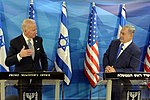 Vice President Joe Biden visit to Israel March 2016 (25351747720).jpg