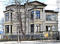 Villa Häußler I.jpg