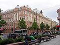 Vilnius.Gedimino prospektas.jpg