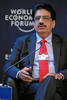 Vineet Nayar World Economic Forum 2013.jpg
