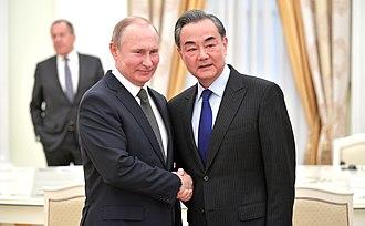 Wang Yi (politician) - Wang with Russian President Vladimir Putin in 2018