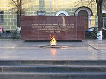 Vologda - Revolution square - Eternal flame.jpg
