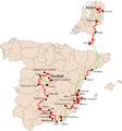 Vuelta-a-Espana-2009.png