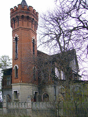 Vyazniki, Vladimir Oblast - Tower of Senkov Mansion