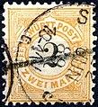 Württemberg 1881 postage stamp.jpg