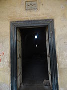 W4. name on the door way of the tomb. sultan md. kutub shaa.JPG