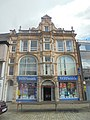 WH Smith, Market Place, Pontefract (25th April 2019) 002.jpg