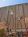 Wall in Bethlehem6.jpg