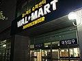 Walmart-Korea.jpg