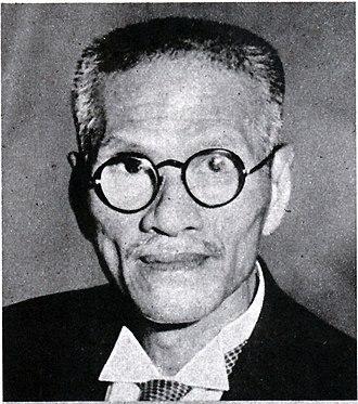 Wang Kemin - Image: Wang Kemin