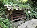 Well in Hirao Hut Park.jpg