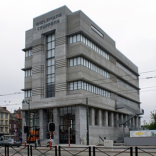 Wiels contemporary art museum in Brussels, Belgium
