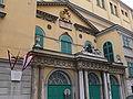 Wien Theater an der Wien Papagenotor1.jpg