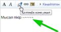WikiEditor-Toolbar-signature-kk.png