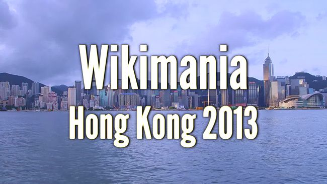 File:Wikimania 2013 in Hong Kong.webm