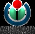 Wikimedia-shine-logo-2005.png