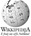 Wikipedia-logo-ksh.png