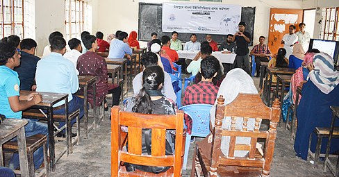 Wikipedia workshop in Chandpur (23).jpg