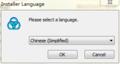 WinAVR install select language.PNG