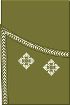 Lieutenant (British Army and Royal Marines) - Image: World War I British Army lieutenant's rank insignia (sleeve, scottish pattern)