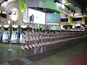 Xbox 360 sales - Promotion at the Tokyo Game Show 2007