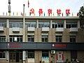 Xiandong Community, Yucheng Subdistrict, Yuhuan City-9.jpg
