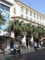 Xinhui 新會城 大新路 Daxin Lu Street vendors 01 department store entrance trees.JPG