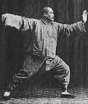 Tai chi - Yang Chengfu in a posture from the Yang-style t'ai chi ch'uan solo form known as Single Whip c. 1931