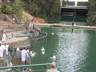 Yardenit - Jordan River 2
