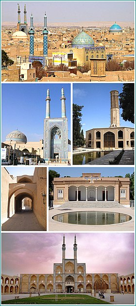 Image illustrative de l'article Yazd