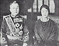 Yi Un & Yi Bangja 1923.jpg