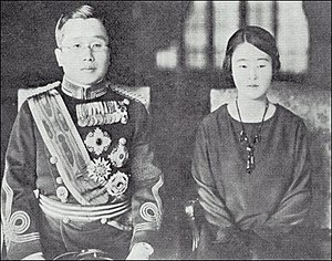 Yi Un - The time Yi graduate from Army War College (Japan)(1923)