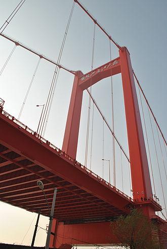 Yingwuzhou Yangtze River Bridge - Image: Yingwuzhou Bridge