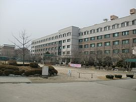 Yonghwa Girl's High School.JPG
