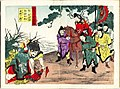 Yu Rang cuts the robe, ascribed Nobukazu.jpg
